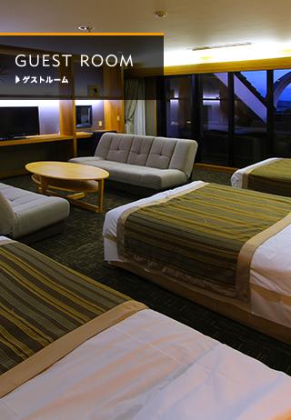 ホテル 白沢 高原